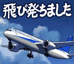 AirplaneVol.1(Japanese Langage) sticker #11523257