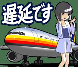 AirplaneVol.1(Japanese Langage) sticker #11523259