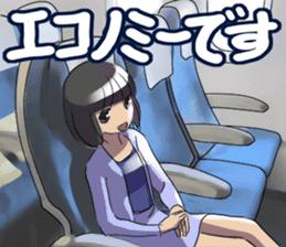 AirplaneVol.1(Japanese Langage) sticker #11523263