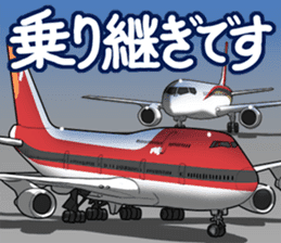 AirplaneVol.1(Japanese Langage) sticker #11523264