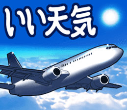 AirplaneVol.1(Japanese Langage) sticker #11523265