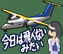 AirplaneVol.1(Japanese Langage) sticker #11523266
