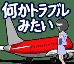 AirplaneVol.1(Japanese Langage) sticker #11523267