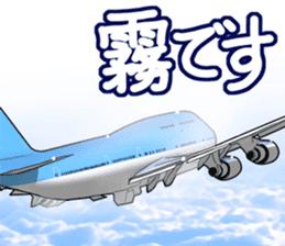 AirplaneVol.1(Japanese Langage) sticker #11523272