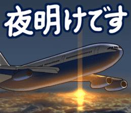 AirplaneVol.1(Japanese Langage) sticker #11523273