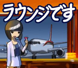 AirplaneVol.1(Japanese Langage) sticker #11523274