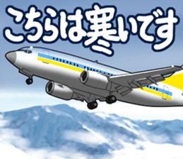 AirplaneVol.1(Japanese Langage) sticker #11523277