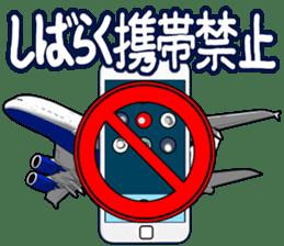 AirplaneVol.1(Japanese Langage) sticker #11523280