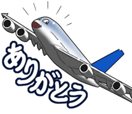 AirplaneVol.1(Japanese Langage) sticker #11523284