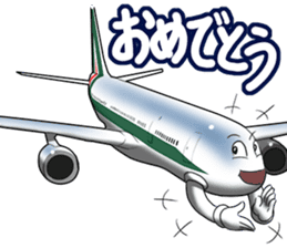 AirplaneVol.1(Japanese Langage) sticker #11523285