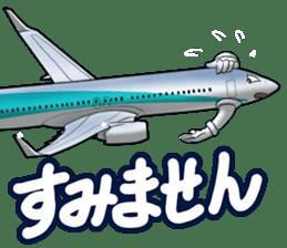 AirplaneVol.1(Japanese Langage) sticker #11523287