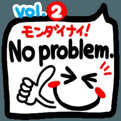 A pictograph Reaction (English).2