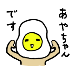 Aya's sticker 2016