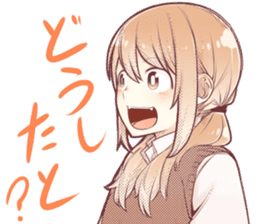 donkotyan's Hakata dialect Sticker sticker #11529836