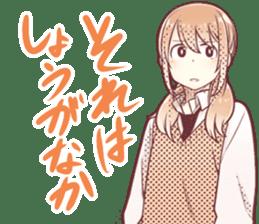 donkotyan's Hakata dialect Sticker sticker #11529839
