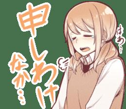 donkotyan's Hakata dialect Sticker sticker #11529840