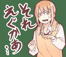 donkotyan's Hakata dialect Sticker sticker #11529849