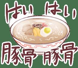 donkotyan's Hakata dialect Sticker sticker #11529855