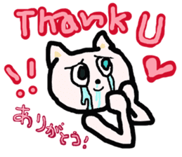 cry emamouse animals sticker #11532337