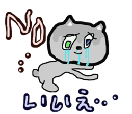cry emamouse animals sticker #11532344