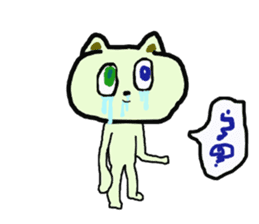 cry emamouse animals sticker #11532352