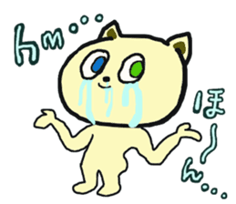 cry emamouse animals sticker #11532353