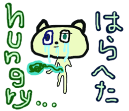 cry emamouse animals sticker #11532355