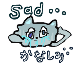 cry emamouse animals sticker #11532359