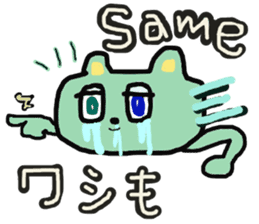 cry emamouse animals sticker #11532363