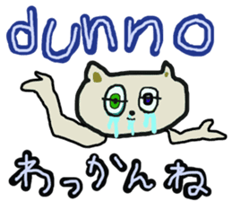cry emamouse animals sticker #11532365