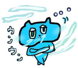 cry emamouse animals sticker #11532372