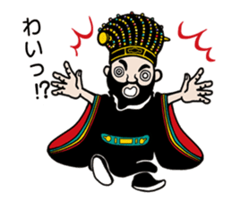 king shouen sticker #11536577