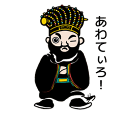 king shouen sticker #11536579