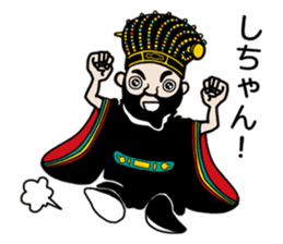 king shouen sticker #11536583