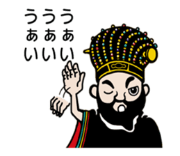 king shouen sticker #11536584