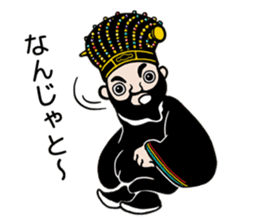 king shouen sticker #11536585