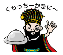 king shouen sticker #11536586