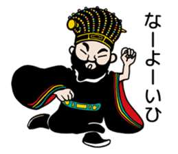 king shouen sticker #11536587
