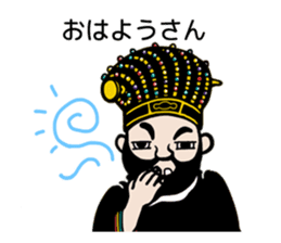 king shouen sticker #11536589