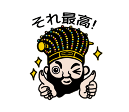 king shouen sticker #11536594