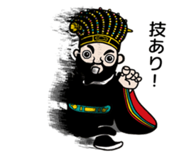 king shouen sticker #11536596