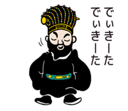 king shouen sticker #11536597