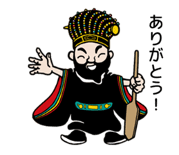 king shouen sticker #11536600
