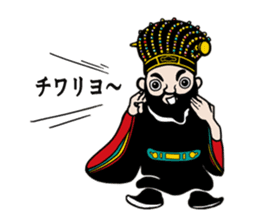 king shouen sticker #11536601