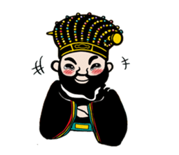 king shouen sticker #11536603