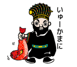 king shouen sticker #11536605