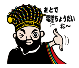 king shouen sticker #11536606