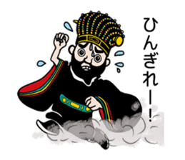 king shouen sticker #11536607