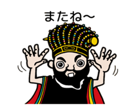 king shouen sticker #11536608