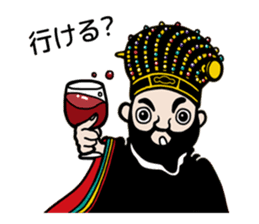 king shouen sticker #11536610